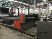 PVC Composite Flannel Production Line